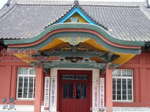 日本圣德太子堂神社5