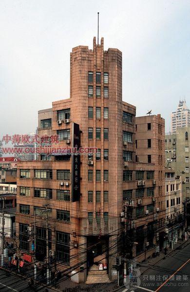 光大银行(原中央储蓄会)
