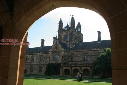 悉尼大学7