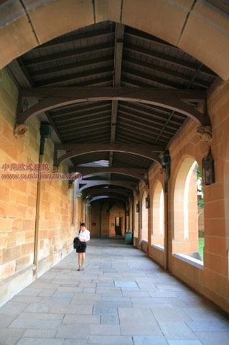 悉尼大学6