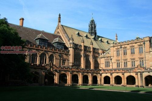 悉尼大学5