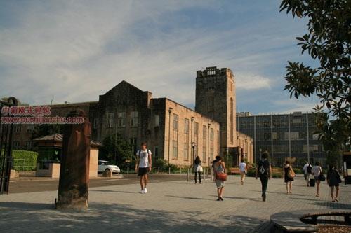 悉尼大学13