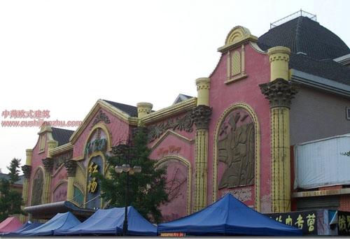 俄罗斯风情街4