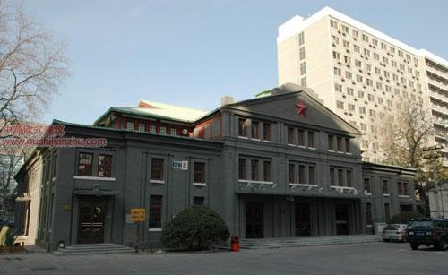 北京国会旧址1