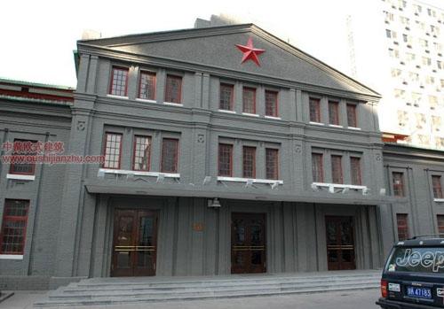 北京国会旧址7