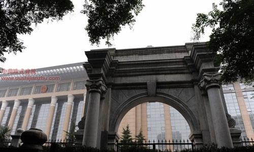 东交民巷2
