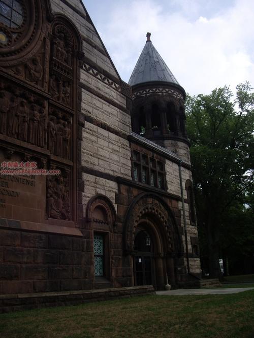 美国普林斯顿大学14