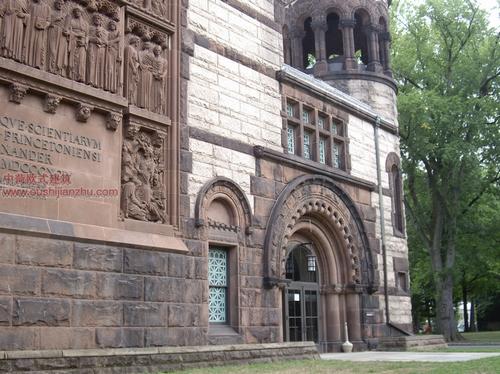 美国普林斯顿大学15