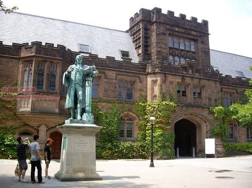 美国普林斯顿大学29