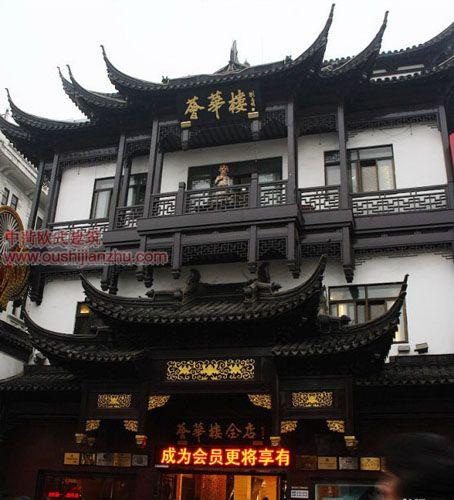 沈阳步行街中街6