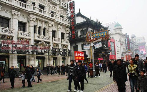沈阳步行街中街5