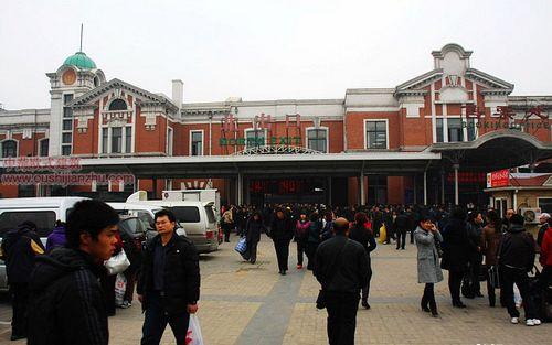 沈阳火车站3