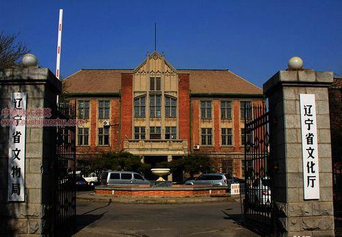 省文物局和文化厅1