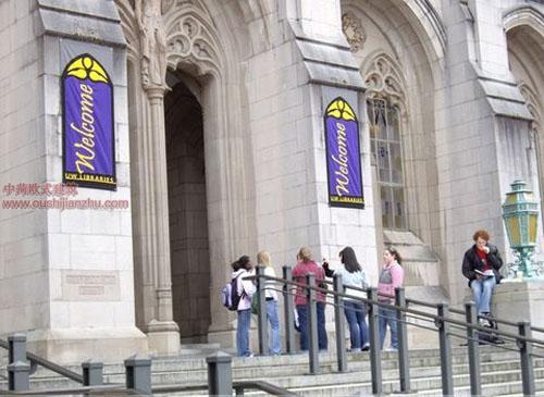 西雅图华盛顿大学3
