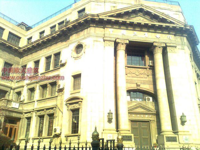 天津欧式建筑17