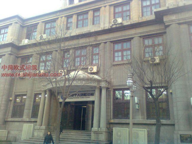 天津欧式建筑14