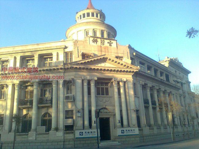 天津欧式建筑16