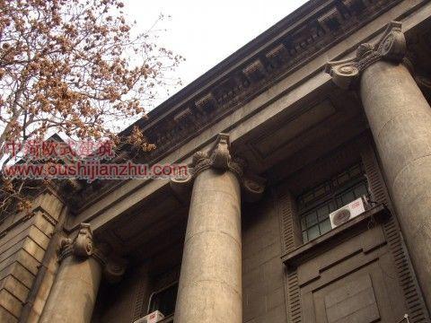 麦加利银行(金融街)