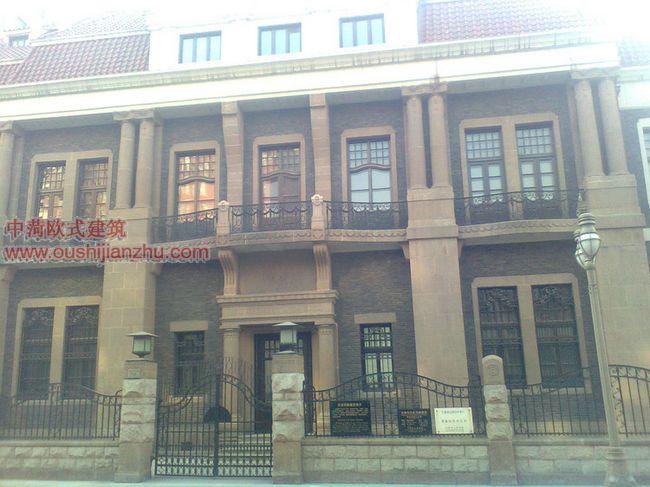 原比利时领事馆