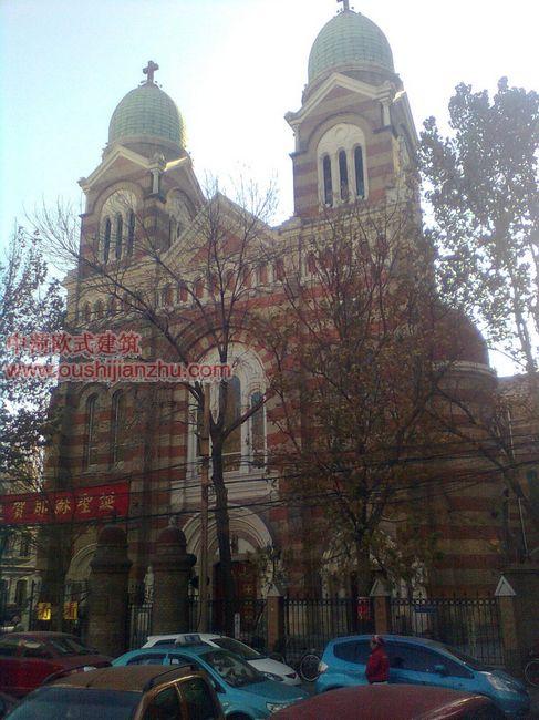 西开教堂1