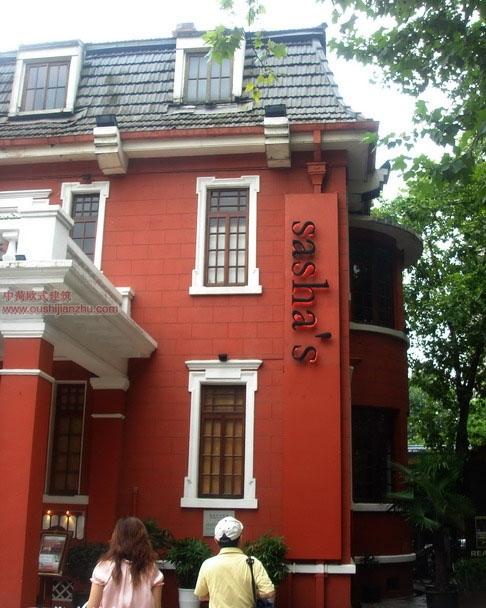 Sasha's西餐厅(原宋子文住宅)4