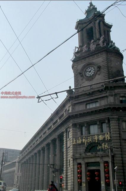 上海市邮政局3