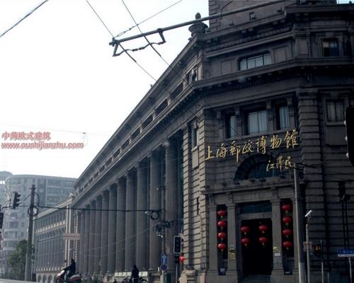 上海市邮政局2