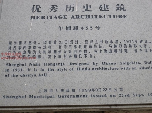 西本愿寺1