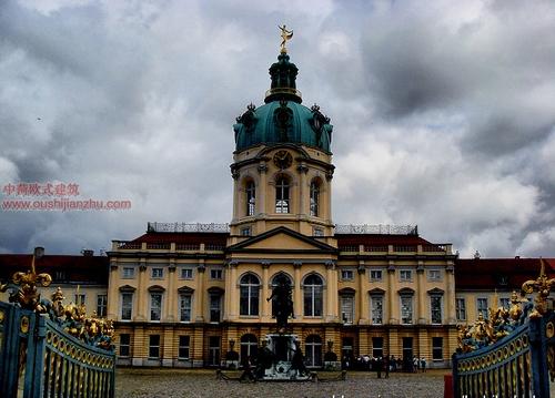 德国皇家夏宫1