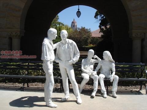 斯坦福大学14