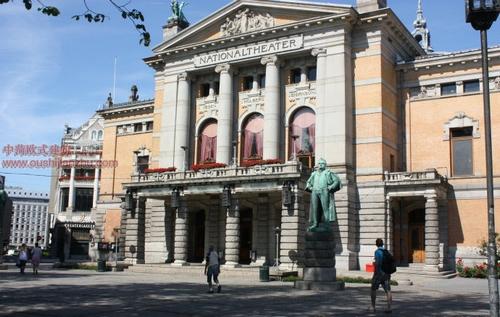 挪威首都奥斯陆20