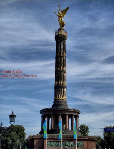 西柏林的地标7