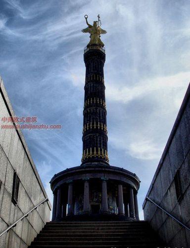 西柏林的地标11