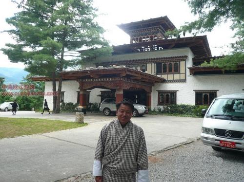 不丹Uma酒店10