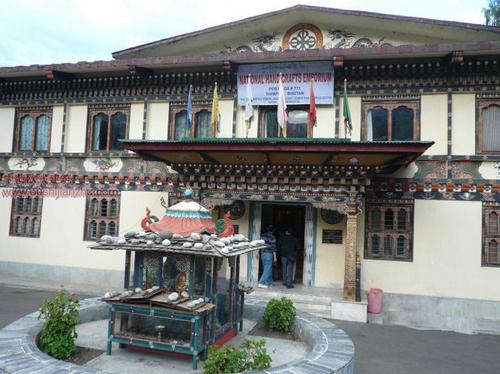 不丹独特的民居建筑14