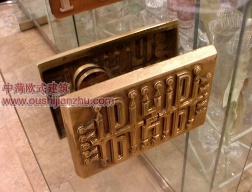 铜装饰——铜拉手7