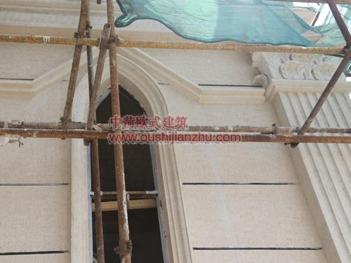 官林基督教堂9