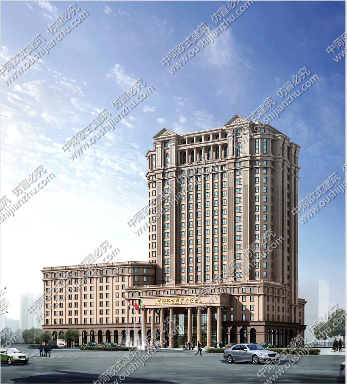 海螺国际大酒店方案1