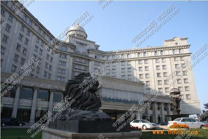海螺国际大酒店