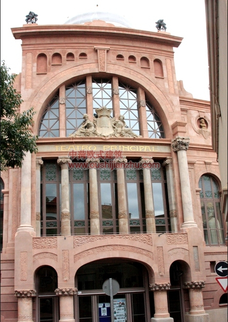 拱形建筑9