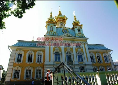 俄罗斯的夏宫2