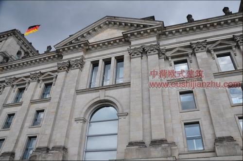 德国柏林国会大厦7