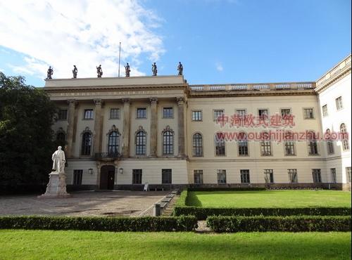 柏林洪堡大学3