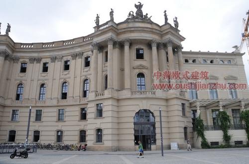 柏林洪堡大学6