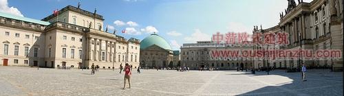 柏林洪堡大学5