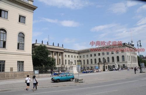 柏林洪堡大学1