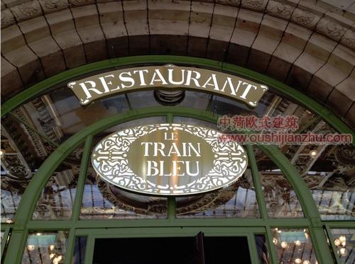 最华丽的车站餐厅1