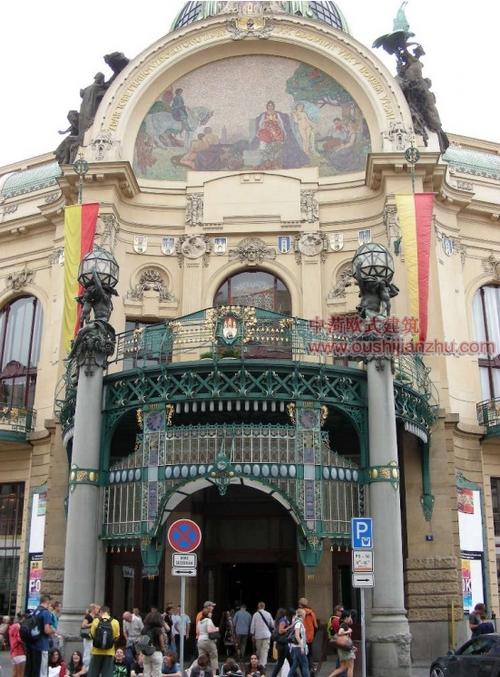 布拉格的市民会馆3