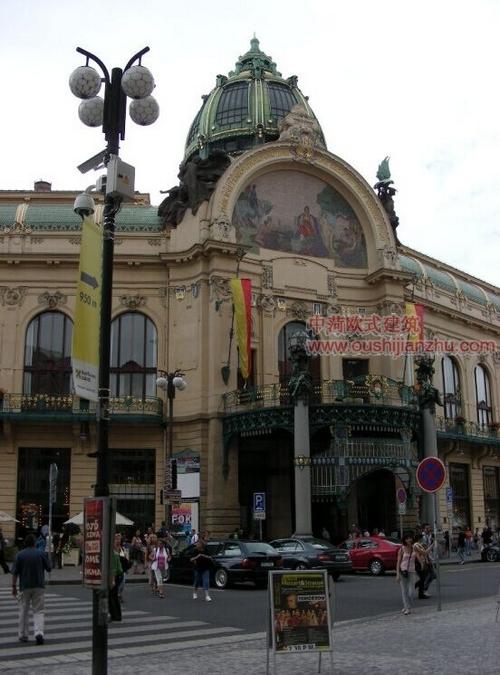 布拉格的市民会馆6