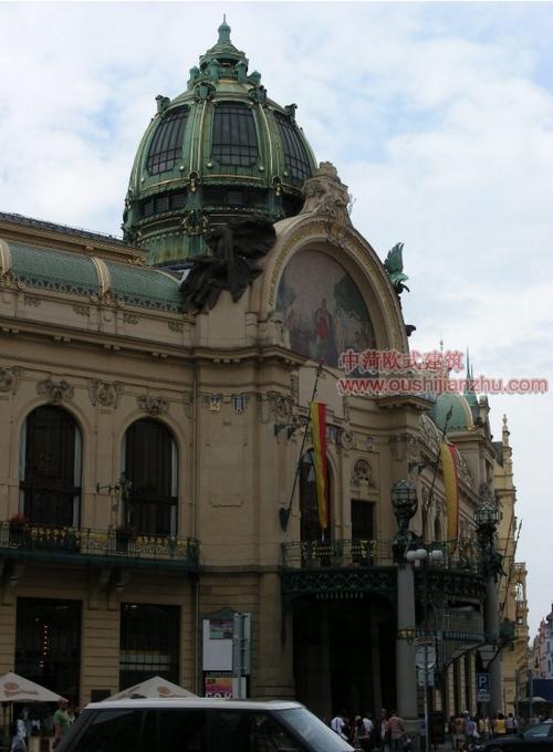 布拉格的市民会馆2